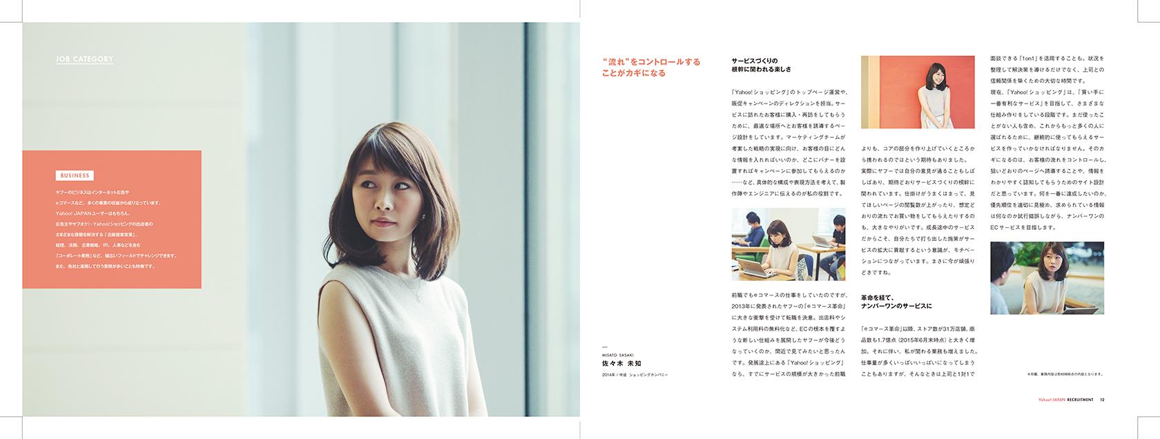 brochure_0000_yahoo_brochure_final-7