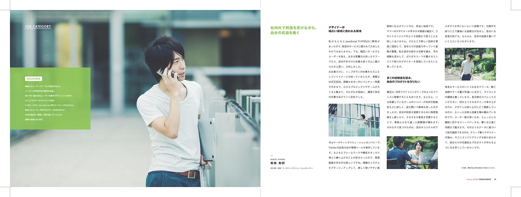 brochure_0001_yahoo_brochure_final-6