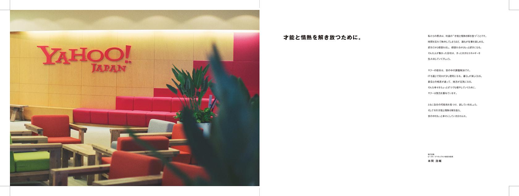 brochure01